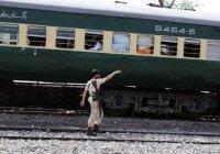 Пакистан приостановил железнодорожное сообщение с Индией