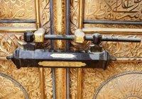 История Усмана бин Тальхи, хранителя ключа от Каабы
