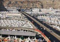 В Саудовскую Аравию прибыли более двух миллионов хаджиев