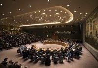 Россия будет продвигать в ООН свою концепцию безопасности в Персидском заливе