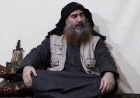 Главарь ИГИЛ аль-Багдади объявил имя преемника на случай своей ликвидации