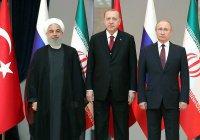 Новый саммит глав России, Ирана и Турции пройдет 11 сентября