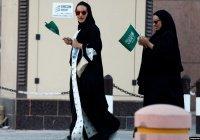 ООН прокомментировала расширение прав женщин в Саудовской Аравии
