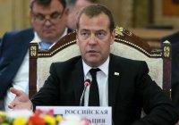 Медведев отметил вклад мусульман России в противодействие экстремизму