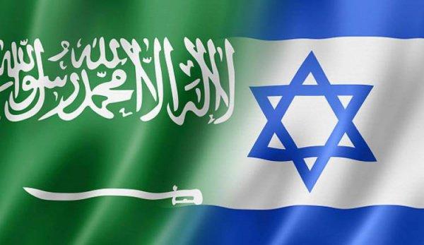 Сближение Саудовской Аравии и Израиля.