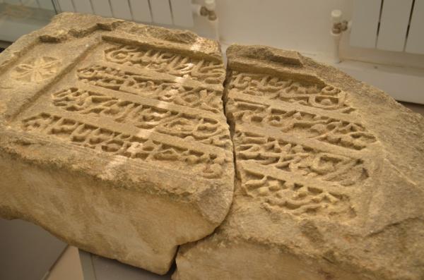 Экспонаты Музея истории мировых культур и религий