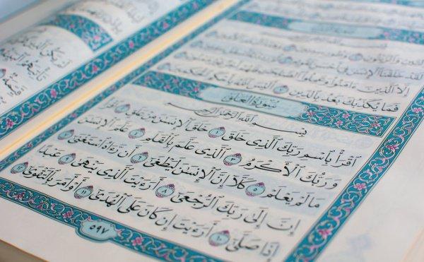 Коран Османа — это первоисточник священной книги в переплете