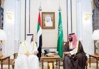 Принц Абу-Даби встретился с королем Саудовской Аравии