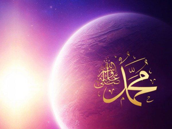 """Значение слов """"саид"""" и """"шариф"""""""