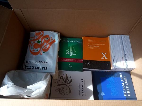 ДУМ РТ подарило муфтияту Республики Беларусь порядка 100 экземпляров книг