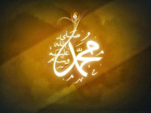 Пророк Мухаммад (мир ему) наилучший образец для подражания.