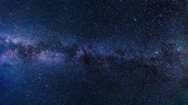 Галактика - Млечный путь.