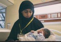 В Хадже родилось рекордное количество детей