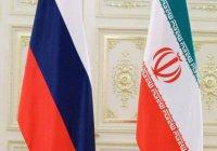 Россия и Иран: вероятное будущее двустороннего сотрудничества