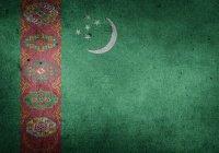 Туркмения оказалась в Книге рекордов Гиннесса