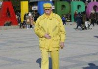 «Желтый человек» из Сирии рассказал о жизни в плену у террористов
