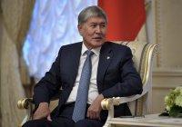 В Киргизии арестованы счета Алмазбека Атамбаева