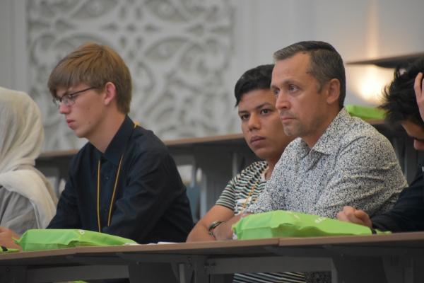 Открытие Международной летней школы «Болгарский диалог культур»