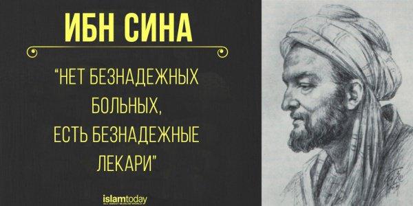 Самая ранняя копия известного труда Ибн Сины, написанного более 1000 лет назад