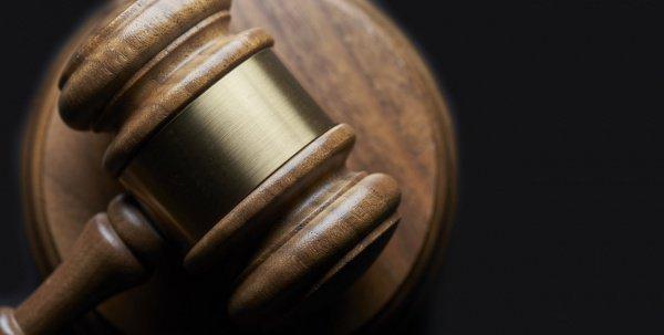 Теперь обвиняемому грозит от 5 до 10 лет лишения свободы