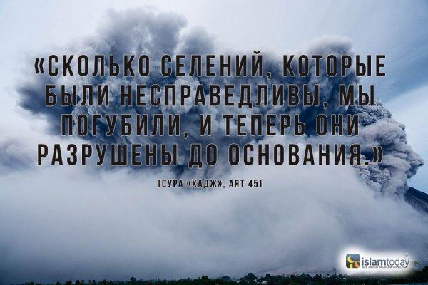 Пророк Лут (мир ему) пережил немало трудностей в борьбе с людьми, поведение которых было аморальным и непристойным.