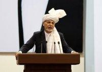 Президент Афганистана пообещал ликвидировать все ячейки ИГИЛ в стране