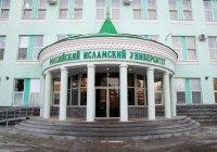 РИИ обучит 10 студентов-целевиков из Татарстана и Чечни