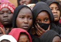 Верховный суд Судана впервые в истории возглавила женщина