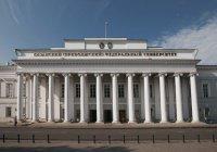 В Казани пройдет IX Международный форум «Ислам в мультикультурном мире»