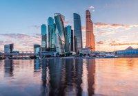 «Москва-Сити» проверяется после сообщения о минировании