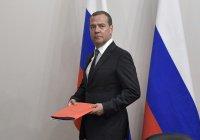В Казань прибыл Дмитрий Медведев