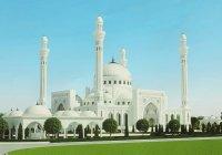 Завтра откроется самая большая мечеть в Европе