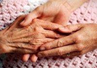 Что нужно делать, когда близкий человек находится в предсмертном состоянии?