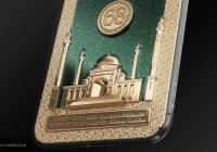 Создана лимитированная коллекция iPhone ко дню рождения Кадырова (ФОТО)
