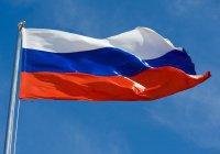 В Татарстане испекли 15-килограммовый торт в виде флага России (ВИДЕО)