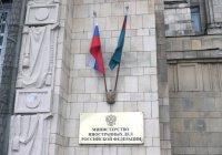 В МИД РФ прошла встреча с послом Сирии в России