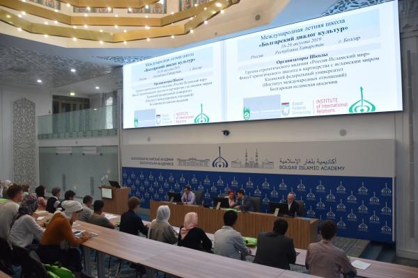 «Болгарский диалог культур»: укрепляя узы межкультурной дружбы