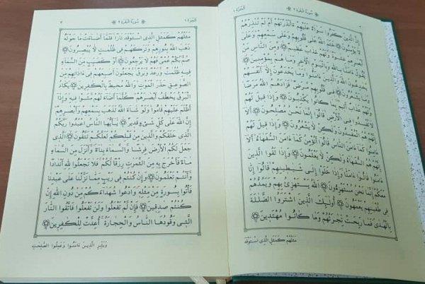 При этом тираж книги составил 10 тыс. экземпляров и отпечатан в Турции