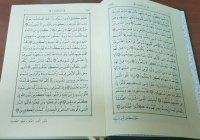 Муфтият Узбекистана отпечатал 10 тыс. экземпляров Корана, подготовленного ДУМ РТ
