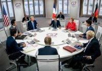 Лидеры G7 договорились о «совместной коммуникации» по Ирану