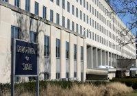 США исключили Палестину из списка государств и территорий