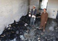 Боевики «Талибана» сожгли лицей для девочек