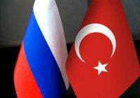 Россия и Турция отметят 100-летие дипломатических отношений