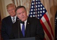 США объявили о поддержке «страдающего народа Ирана»