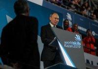 Путин: Казань - блестящий, энергично развивающийся город с древней историей