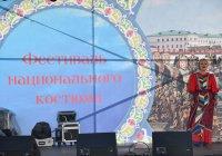 Этно-маркет, модный показ и интернациональный концерт - как прошёл фестиваль национальных костюмов (ФОТО)