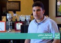 Палестинского подростка, поступившего в Гарвард, не пустили в США