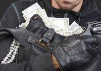Посла Бахрейна в США ограбили во Франции на $130 тысяч