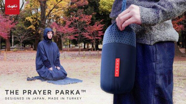 Японская компания разработала уникальную всепогодную молитвенную одежду для мусульманок