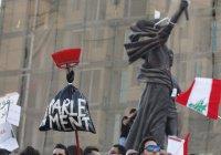 Ливан ввел режим ЧП из-за экономического кризиса